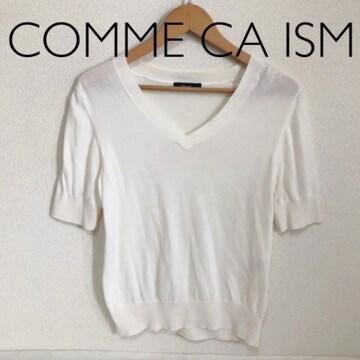 #COMME CA ISMカットソー サマーニット L