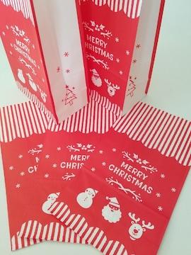 用途いろいろ角底紙袋★メリーオーナメント5枚☆キュートクリスマス