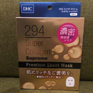 DHC スパコラ スプリーム プレミアム シートマスク 3枚