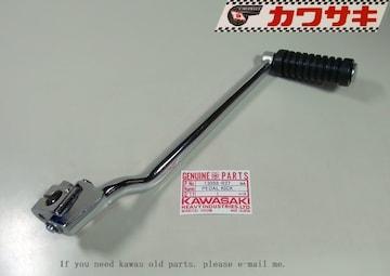 kawasaki カワサキ マッハ 500SS H1-B キックペダル 絶版新品