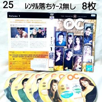 No.25【オーシー】8枚【ゆうパケット送料 ¥180】