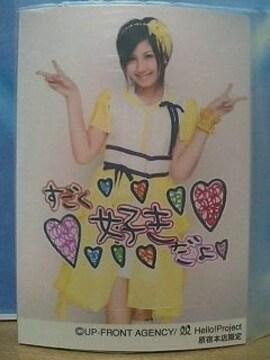 ご当地スペシャル第3弾原宿 メタリックL判2007.11.18/梅田えりか