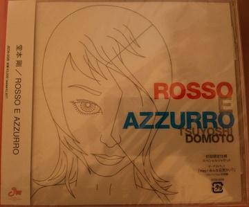 アルバム ROSSO E AZZURRO 堂本剛