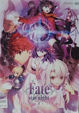 中古DVD劇場版 Fate/stay night[Heaven's Feel]�T.presage fl