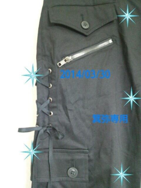 BPN編み上げパンツ◆ゴシック/王子系◆82%オフ良品即決 < ブランドの