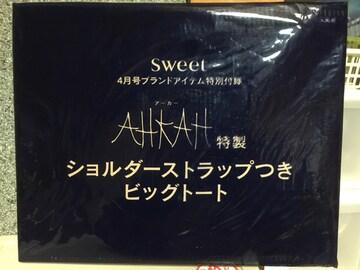 ☆非売品☆アーカー☆ショルダーストラップ付きビッグトート☆