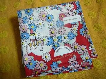 ツモリチサトハンカチロケットお花柄横浜手捺染ハンカチーフ