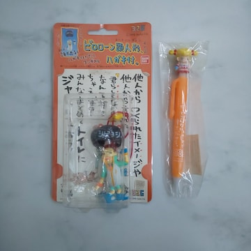 326☆ビロローン頭人形☆シャープペン