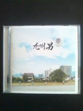 (CD)九州男☆(R)/マルアール[通常盤]即決価格