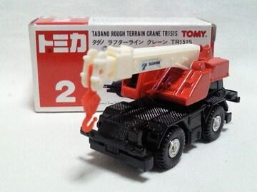 絶版トミカ��2 タダノ ラフターライン クレーン TR151S