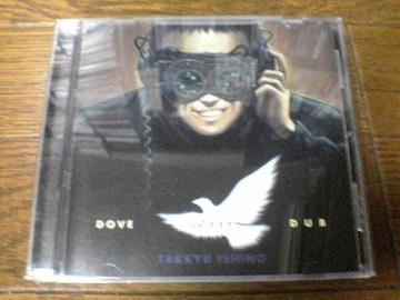 石野卓球CD ドーヴ・ラヴズ・ダブ