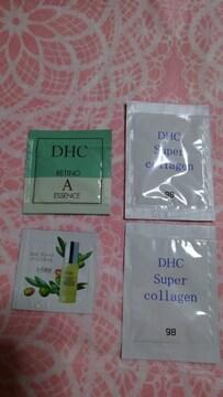 ★DHC☆4つ★試供品☆美容液、エッセンス、オイル★