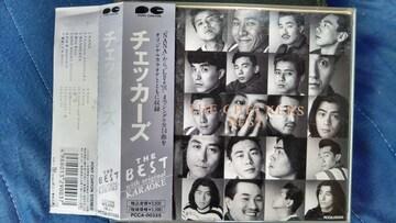 チェッカーズ(藤井フミヤ) THE BEST 2枚組ベスト