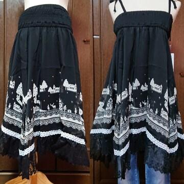 LL/新品☆レース2wayチュニック×スカート/黒