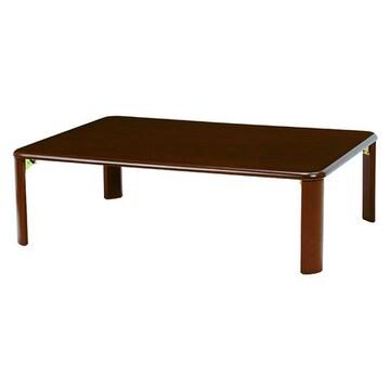 折れ脚テーブル(ダークブラウン) VT-7922-105DBR