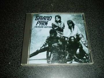 CD「グランプリ(GRAND PRIX)/TREASURE HUNTING」河野陽吾
