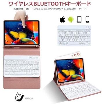 iPad pro 11キーボード ケース Apple Pe