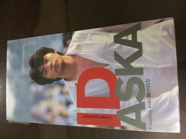 CHAGE&ASKA◇ASKA!ID*シングルCD〇美品◇  < タレントグッズの