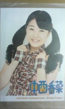 S/mileage Mega Bank vol.4 コレクション写真・L判1枚/中西香菜