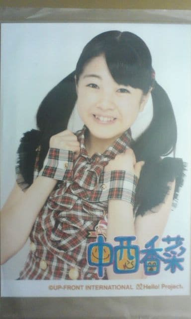 S/mileage Mega Bank vol.4 コレクション写真・L判1枚/中西香菜  < タレントグッズの