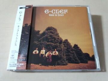 G-クレフCD「kiss to fenceキッス・トゥ・フェンス」G-CLEF 廃盤