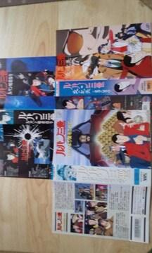 ビデオケース用表紙絵ルパン、鬼太郎、イウォーク