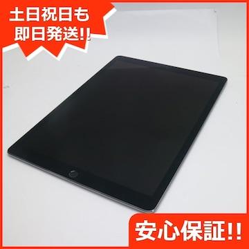 ●美品●iPad Pro 第2世代 12.9インチ Wi-Fi 64GB●