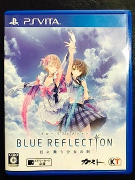ブルーリフレクション 幻に舞う少女の剣 美品 BLUE REFLECTION