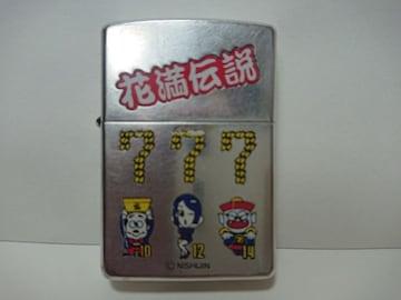 ZIPPO ジッポーライター 西陣 花満伝説