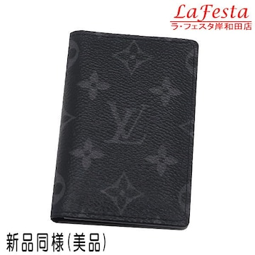 本物新品同様◆ヴィトン【モノグラムエクリプス】カードケース箱
