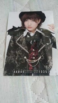 AKB48リクアワ2015宮澤佐江特典写真