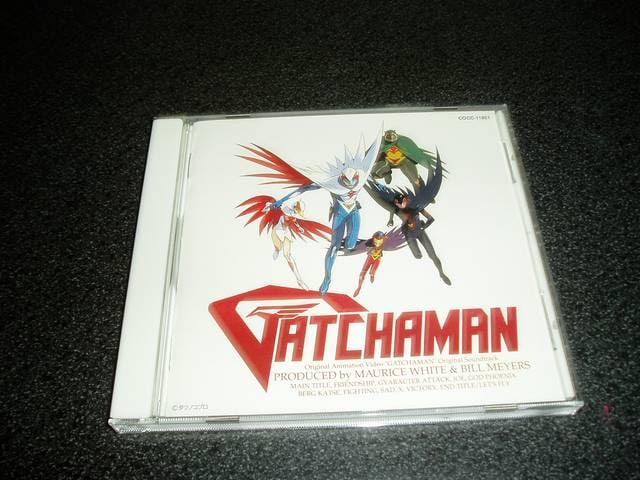 CD「ガッチャマン/サントラ」モーリスホワイト ビルメイヤーズ  < CD/DVD/ビデオの