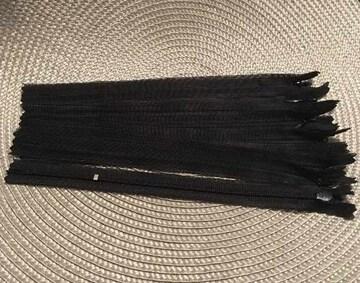 コンシールファスナー22cm 12本セット