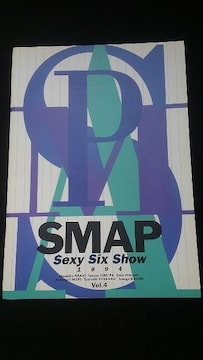 SMAP 1994 Sexy Six Show Tour コンサートツアーパンフレット