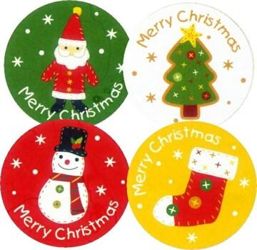 キュートクリスマス《アップリケ》★4枚☆4柄アソートキュートギフトシール