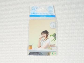 水樹奈々 トレーディングカード NANACA セブンイレブン限定