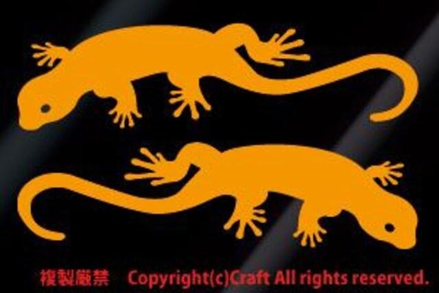 Lizard ヤモリ、トカゲ ステッカー(オレンジ/15cm)左右で1組 < 自動車/バイク