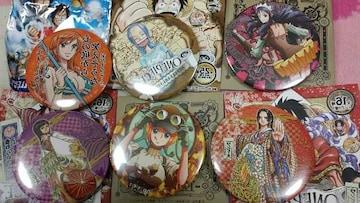 ONEPIECE缶バッチ詰め合わせ〜girls set〜
