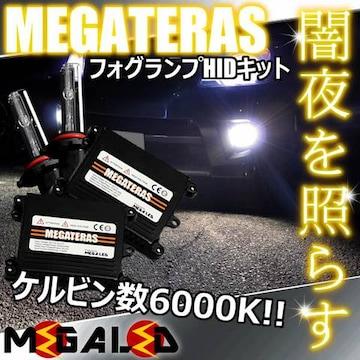 Mオク】フィットGK3/4/5/6系/フォグランプHIDキット/H8/6000K