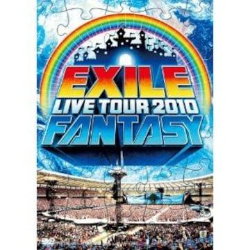 新品 EXILE LIVE TOUR 2010 FANTASY(2枚組)