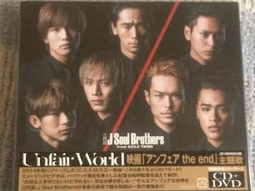超レア☆J SoulBrothers/Unfair World☆初回盤/CD+DVD新品未開封