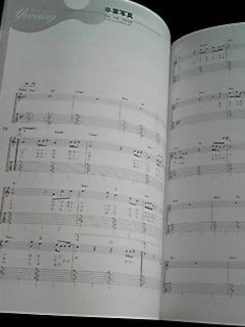 ギター弾き語り 荒井由実 松任谷由実 Songbook 改訂新版 楽譜 < 本/雑誌の