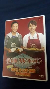孝太郎Wキッチン傑作選爆笑!孝太郎・雄輔料理初挑戦〜 遊助 DVD