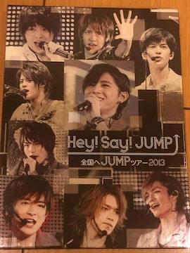 激安!超レア!☆HeySay JUMP/ツアー2013☆初回盤/DVD2枚組☆美品!