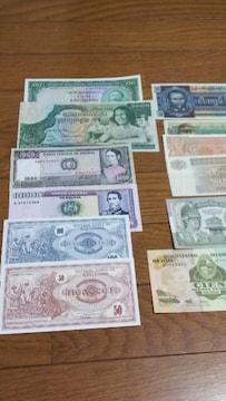 海外未使用紙幣12枚数
