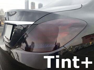 Tint+水洗→再利用OK Cクラス W205 セダン テールランプ スモークフィルム ベンツ