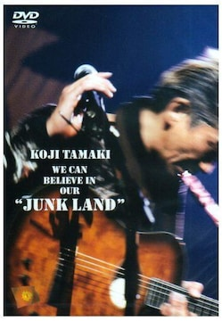 "★即決DVD新品 玉置浩二 WE CAN BELIEVE IN OUR""JUNK LAND"""