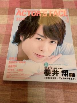 ★1冊/ACTOR'S FACE Vol.1
