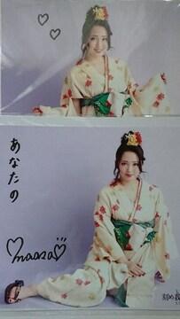 Berryz工房 須藤茉麻 サイン入りA4写真 2枚