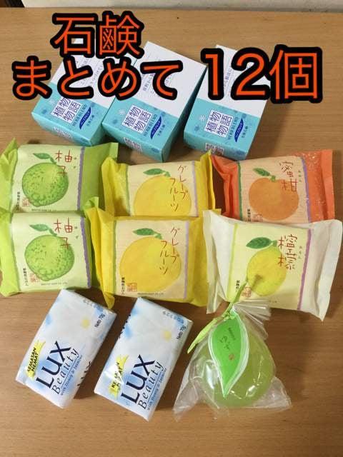 新品★まとめて12個セット★500円スタート!どうぞ〜